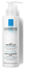 Physiologique 200ml